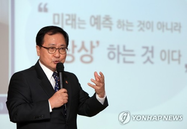 """The fourth industrial revolution is both a crisis and opportunity forthe country that relies on people as its main resource,"" ICT Minister You Young-min said during a forum held in the southern resort island of Jeju. (Image: Yonhap)"
