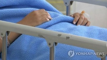 Court Orders Hospital to Pay 100 Million Won in Damages Over Wrong Diagnosis