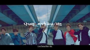 Web Site Goes Down as BTS Releases Seoul Promotion Song
