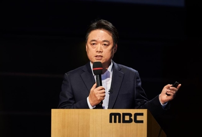 MBC Appoints Fired Veteran Producer New President