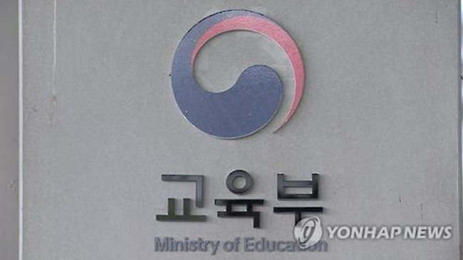 S. Korea, UNESCO to Support Vocational Education in 5 African Countries