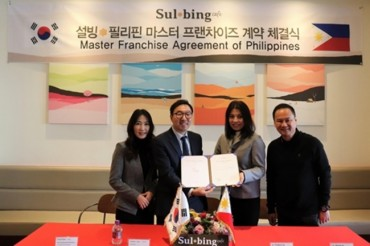 S. Korean Dessert Cafe Chain Sulbing Taps Philippines