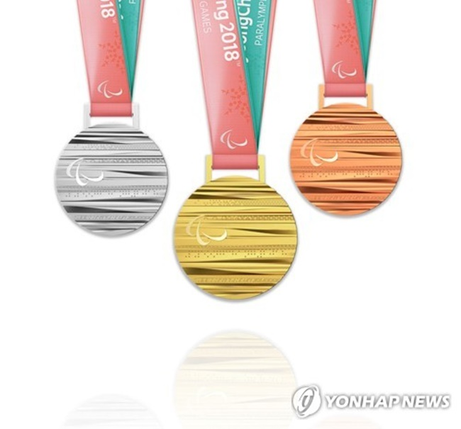 Inspired by Korean Culture, Medals for PyeongChang Winter Paralympics Unveiled