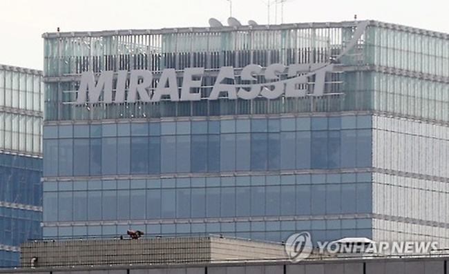 The probe launched by the Fair Trade Commission (FTC) caused the country's finance regulator, to suspend its own review of corporate lending practices at Mirae Asset Daewoo Securities Co., the brokerage arm of the group. (Image: Yonhap)