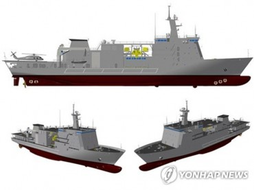 S. Korea Moves Forward in Submarine Rescue Ship Development