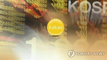 Kakao to Raise US$1 Billion via GDR Sales