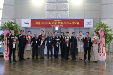 T'way Air Adds Routes to 2 New Taiwan Cities