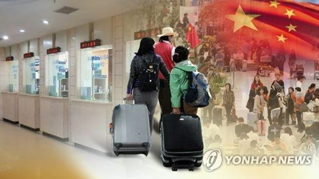 China's state-owned tour operator CYTS showcased individual and group tours to Seoul, Busan and the southern resort island of Jeju on its website. (Image: Yonhap)