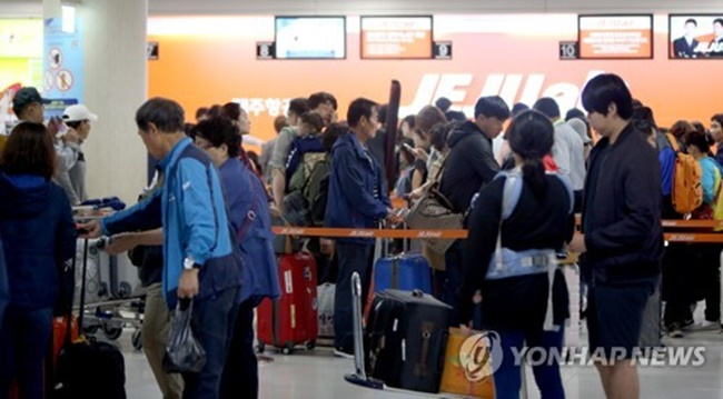 Hotel Shilla Wins License for Duty-Free Shop at Jeju Airport