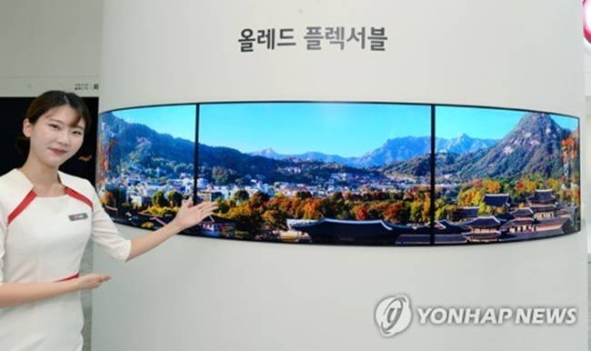 S. Korea Panel Approves LG Display's Factory Plan in China