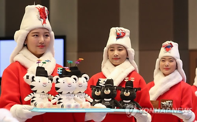 "The PyeongChang Organizing Committee for the 2018 Olympic & Paralympic Winter Games (POCOG) said the victory ceremonies will be staged under the concept of ""convergence and unique."" (Image: Yonhap)"