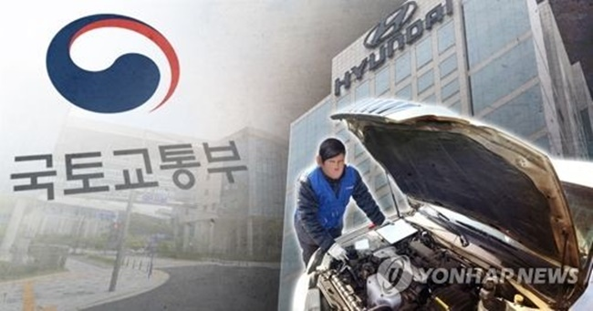 Hyundai Motor and others were instructed to recall 930,865 units encompassing 54 vehicle types, the Ministry of Land, Infrastructure and Transport said. (Image: Yonhap)