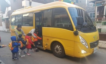 Cheongju Trials Smart Commuter Bus for Nursery Schools