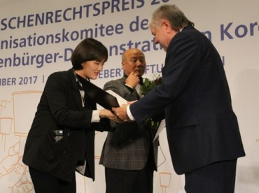 S. Korean Citizens Win German Human Rights Award for Anti-Park Rallies
