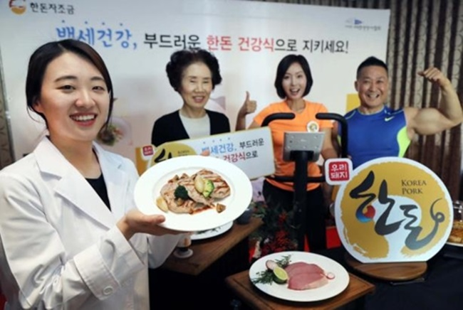 Korea Pork and the Korean Dietetic Association unveiled a number of pork recipes catering to seniors, hospital patients and children lacking protein during an event held at Lotte Department Store in Myeongdong on Wednesday. (Image: Korea Pork)