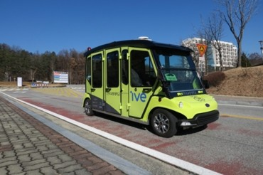 Autonomous Shuttle Service Begins at University of Transportation