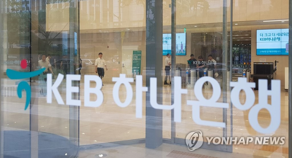 KEB Hana Bank and Naver have teamed up to introduce a new AI-powered image search service with a financial twist. (Image: Yonhap)