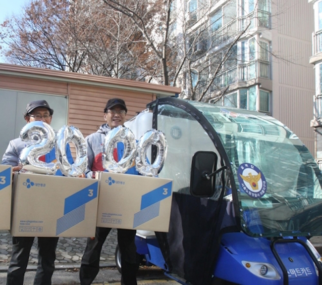 CJ Logistics' 'Silver-Haired Delivery Service' Drops Off 20M