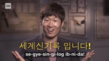 Park Ji-sung Teaches Simple Korean on CNN