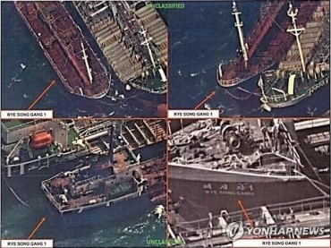 S. Korea Seizes HK Vessel Over Ship-to-Ship Oil Transfer to N. Korea