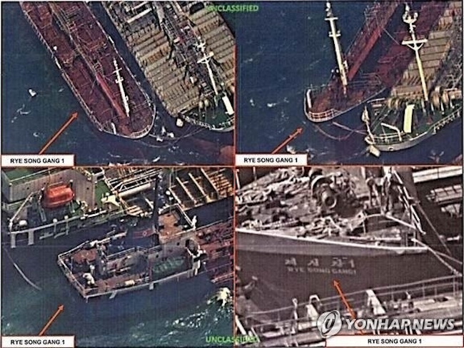 South Korean customs authorities took and searched the vessel, Lighthouse Winmore, when it entered the country's Yeosu Port on Nov. 24 after transferring 600 tons of refined petroleum to a North Korean vessel on Oct. 19, the officials said. (Image: Yonhap)