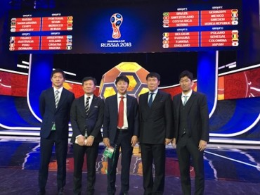 S. Korea Ranks 8th in GDP among 32 2018 FIFA World Cup Participants