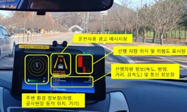 LG Electronics Develops LTE-based Autonomous Driving Technology