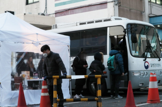 According to the Korea Centers for Disease Control and Prevention, a student was diagnosed with the disease during a local medical test provided by the organization.(Image: Yonhap)
