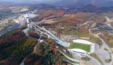 Gangwon Province Releases Post-PyeongChang Olympics Development Plans