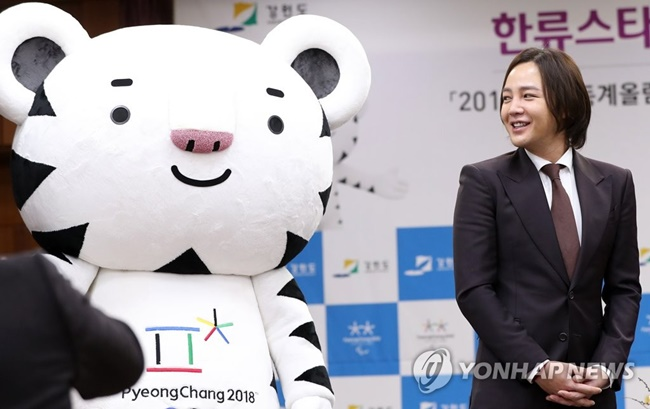 Jang has bought 2,018 tickets himself with plans to enjoy the Winter Games with the same number of his fans