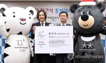 Actor Jang Keun-suk to Represent PyeongChang 2018 Olympics
