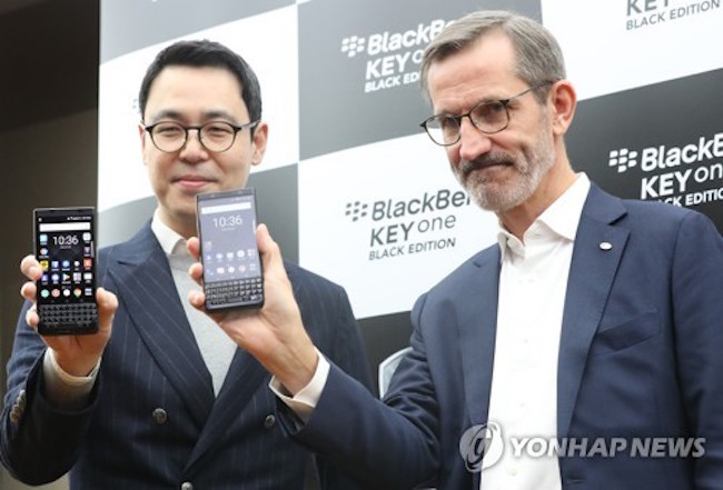 The Android-powered KEYOne model marks the first BlackBerry smartphone released in the market after the brand was purchased by China-based TCL Communication Technology last year. (Image: Yonhap)