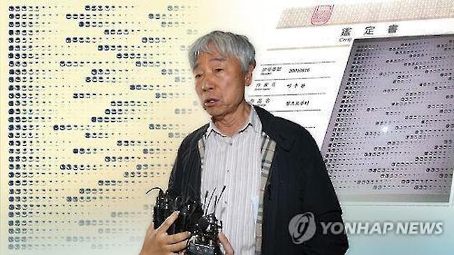 Several people have been put in jail for creating duplicates of internationally celebrated artist Lee U-fan's paintings. (Image: Yonhap)