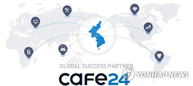 Cafe24, the business that applied for the Tesla Rule-granted exemption, did not turn a profit in 2016, but did so in the first half of this year. The company offers a variety of internet-based business solutions. (Image: Yonhap)
