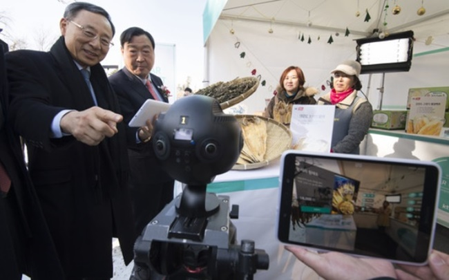 According to official PyeongChang Olympics sponsor KT, the world's first village equipped with 5G networks opened in Daegwallyeong on Wednesday, in the presence of senior officials from the IT company, the local government, and the organizing committee for the 2018 PyeongChang Winter Olympics. (Image: Yonhap)