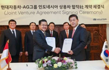 Hyundai Motor to Assemble Commercial Cars in Indonesia