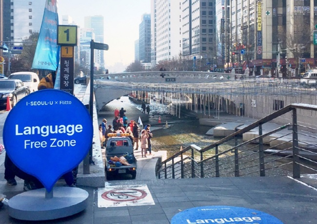 According to Flitto on Friday, a language free zone service will be available in eight locations around Cheonggyecheon Stream, presenting information in different languages in tandem with the company's mobile app. (Image: Flitto)
