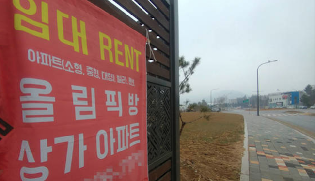 "Price-Gouging Lodgings in Gangwon Spawn Title ""Rip-off Olympics"""