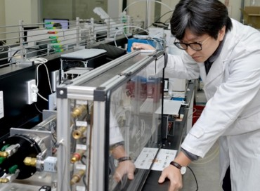 S. Korean Researchers Develop Measurement Tool for Greenhouse Gas SF6