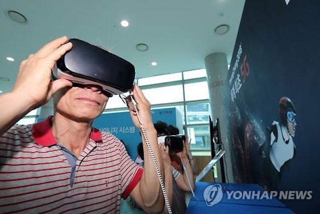 S. Korea to Create 260,000 ICT Jobs by 2022