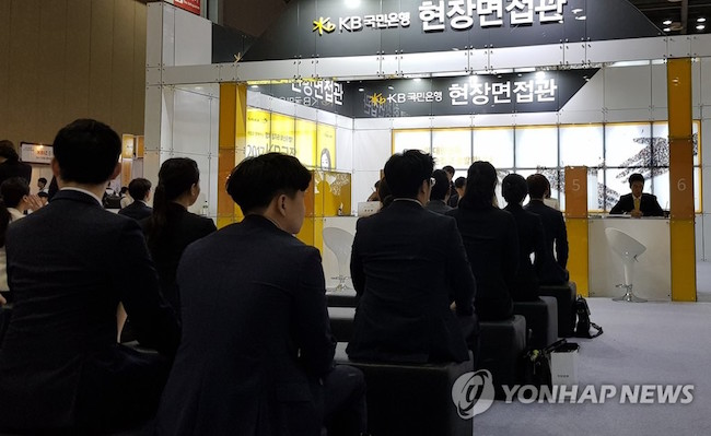 Despite the constant stream of invective heaped upon the new company hires, the assurance of employment in a frigid job market gave the trainees a strong reason to hold on. (Image: Yonhap)