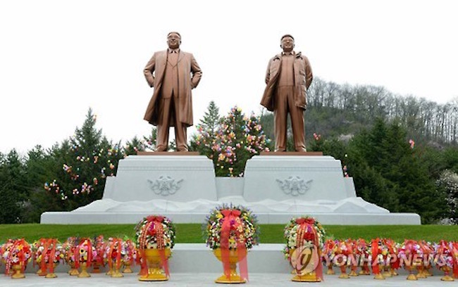 His father Kim Jong-il and his grandfather and founder of the North Korean state Kim Il-sung both enshrined the day of their birth in North Korea's national consciousness, declaring April 15 (Kim Jong-il) and February 16 (Kim Il-sung) as days of celebration. (Image: Yonhap)