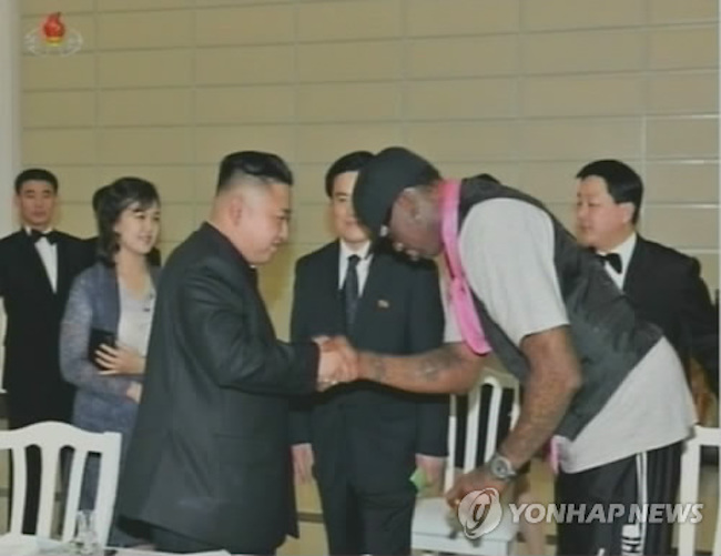 It was only from the mouth of retired former basketball great Dennis Rodman, in his visit to North Korea in January 2014 that Kim's birthday was publicly recognized. (Image: Yonhap)