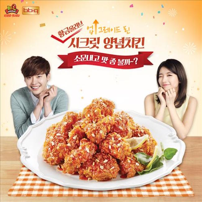Last May, chicken franchise BBQ bowed to government pressure and withdrew its plans for across-the-board price hikes, while South Korea's market leader Kyochon Chicken likewise backed off from taking similar action. (Image: Yonhap)