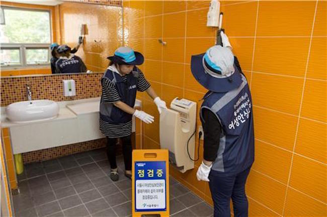 Seoul's Search for Hidden Cameras Will Extend to Malls and Universities