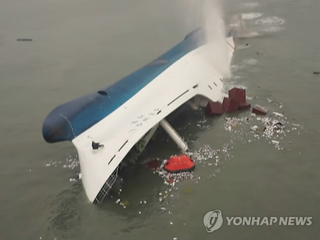 The Sewol Ferry Disaster refers to the sinking of a ship carrying hundreds of passengers, a large number of them schoolchildren on a field trip, that caused national outrage and mourning as 304 drowned. (Image: Yonhap)