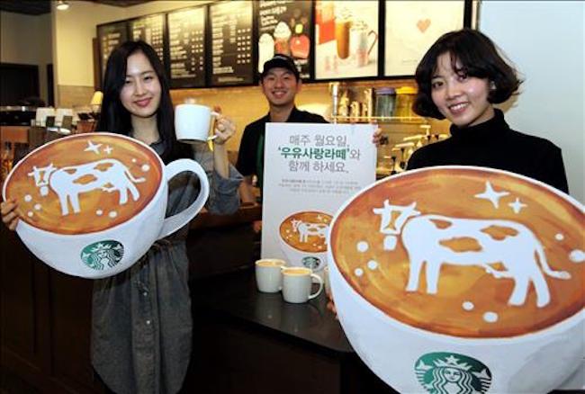 Other best sellers were caffè lattes (37.5 million), cold brews (11.3 million), dolce lattes (8.5 million) and caramel macchiatos (7.73 million). (Image: Yonhap)
