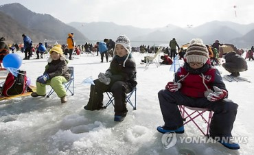 Inje Pond Smelt Festival Opens January 27