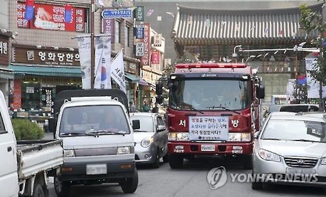 "One individual said, ""Though it is somewhat late, this is something that is absolutely necessary,"" while another agreed, saying, ""Why only now?"" Rather than wait for June, one commenter wrote, ""Instead of waiting until June, implement this law immediately."" (Image: Yonhap)"