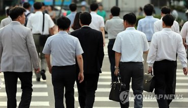 S. Korea's Average Retirement Age Rose to 61.1 in 2017: Ministry
